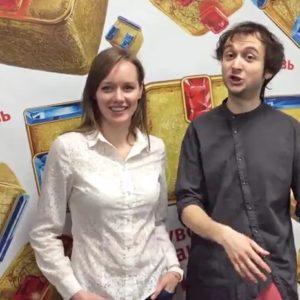 Виолетта Давыдовская и Алексей Золотовицкий