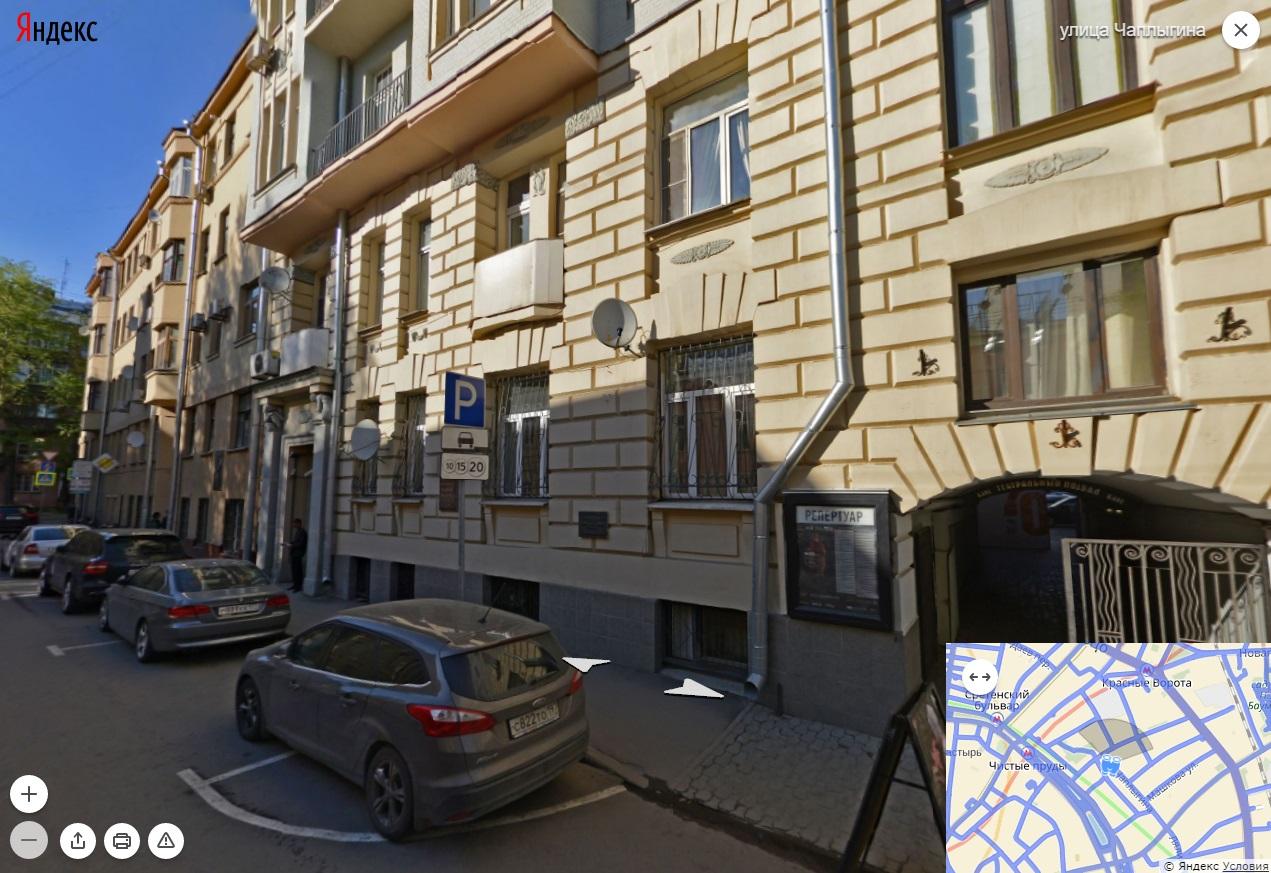 Дом где жил В.К. Монюков — Чаплыгина 1А