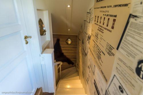 Новый драматический театр — Осло