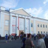 XV Фестиваль театров малых городов России пройдет в Тобольске