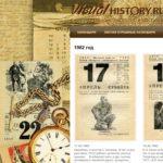 Немного об отрывных календарях и развитии нашего сайта
