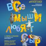 Сергей Бредюк и Маргарита Демьянова получили премии на фестивале в Кинешме