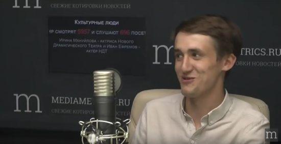 Иван Ефремов