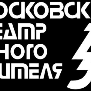 Московский ТЮЗ приехал в Барнаул