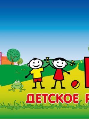 Вячеслав Долгачев и Алексей Спирин на Детском радио (05.12.2015 г.)