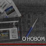 Ирина Алпатова «На братской привязи» (о спектакле «Настоящий Запад» — 2005 г.)