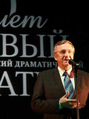 Юбилейный вечер — 40 лет Новому театру (видео)