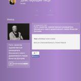 Текст ток-шоу «Действующие лица» с участием Вячеслава Долгачева (радио «Культура»)