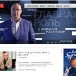 Смотрим ток-шоу «Главная роль» на ТВ Культура с участием Вячеслава Долгачева