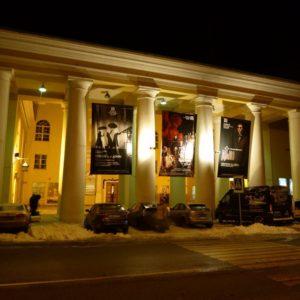 Новый театр — театр мечты (к 40-летию театра)