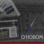 Ирина Алпатова «У «Зверя» в лапах» (о спектакле «Зверь») — 30.11.2006 г.