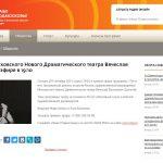 Вячеслав Долгачев в эфире радио Наше Подмосковье