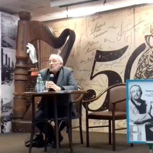 Вячеслав Долгачев в Доме книги - 15 ноября 2017 года