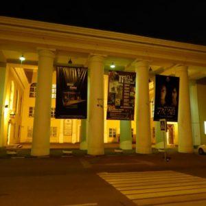 Новый театр готовится к встрече со зрителем