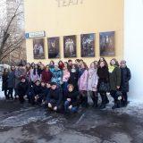 Ребята из Шаховской Гимназии в Новом театре