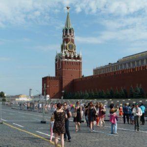 Москва отмечает день города