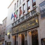 Театр Гольдони - настоящее достояние Венеции