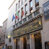 Театр Гольдони — настоящее достояние Венеции