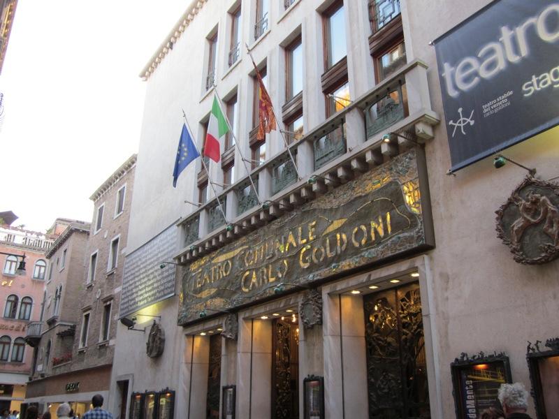 Театр Гольдони – настоящее достояние Венеции
