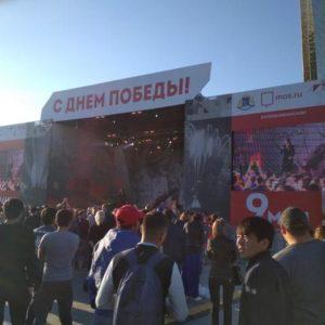 День победы на Аллее космонавтов в Москве