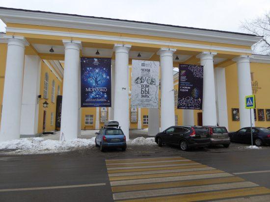 Новогоднее настроение в Новом театра - 07