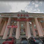 Здание-побратим Нового театра в городе Орске