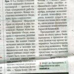 Новый драматический театр откроет сезон премьерой по Чехову — заметка «Звездного бульвара»