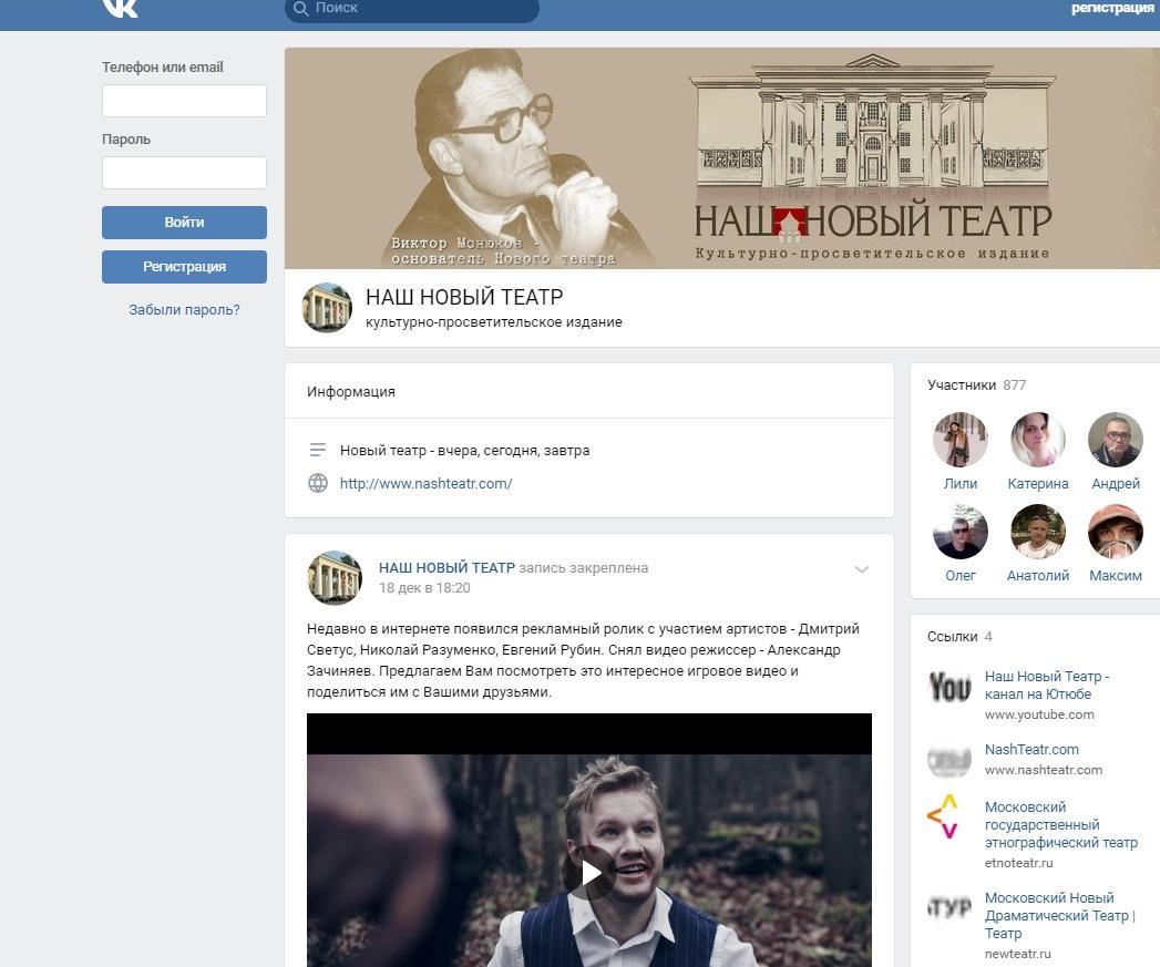 Наша страничка в ВКонтакте