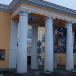Город Бабушкин - новый театр