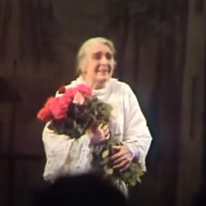 Мамуре - Елена Гоголева
